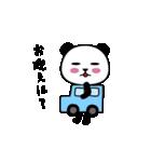 ぱん吉です。6~おでかけ~(個別スタンプ:6)