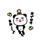 ぱん吉です。6~おでかけ~(個別スタンプ:7)