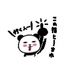 ぱん吉です。6~おでかけ~(個別スタンプ:8)