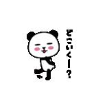 ぱん吉です。6~おでかけ~(個別スタンプ:9)