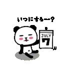 ぱん吉です。6~おでかけ~(個別スタンプ:10)