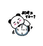 ぱん吉です。6~おでかけ~(個別スタンプ:11)