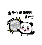ぱん吉です。6~おでかけ~(個別スタンプ:13)