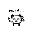ぱん吉です。6~おでかけ~(個別スタンプ:15)