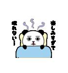 ぱん吉です。6~おでかけ~(個別スタンプ:17)