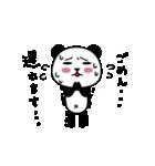 ぱん吉です。6~おでかけ~(個別スタンプ:21)
