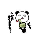 ぱん吉です。6~おでかけ~(個別スタンプ:24)