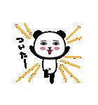ぱん吉です。6~おでかけ~(個別スタンプ:25)