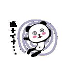ぱん吉です。6~おでかけ~(個別スタンプ:31)