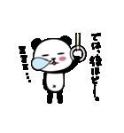 ぱん吉です。6~おでかけ~(個別スタンプ:33)