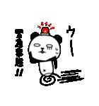 ぱん吉です。6~おでかけ~(個別スタンプ:34)