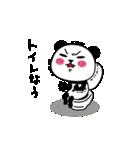 ぱん吉です。6~おでかけ~(個別スタンプ:35)