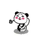 ぱん吉です。6~おでかけ~(個別スタンプ:36)