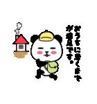 ぱん吉です。6~おでかけ~(個別スタンプ:38)