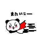 ぱん吉です。6~おでかけ~(個別スタンプ:40)