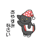 【日常用】行動猫スタンプ(個別スタンプ:02)