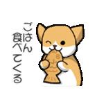 【日常用】行動猫スタンプ(個別スタンプ:03)