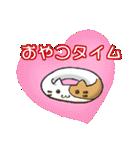 【日常用】行動猫スタンプ(個別スタンプ:05)