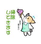 【日常用】行動猫スタンプ(個別スタンプ:07)