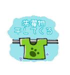 【日常用】行動猫スタンプ(個別スタンプ:09)