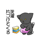 【日常用】行動猫スタンプ(個別スタンプ:10)