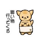 【日常用】行動猫スタンプ(個別スタンプ:12)