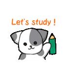 【日常用】行動猫スタンプ(個別スタンプ:13)