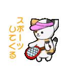 【日常用】行動猫スタンプ(個別スタンプ:14)