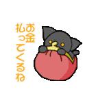【日常用】行動猫スタンプ(個別スタンプ:18)