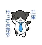 【日常用】行動猫スタンプ(個別スタンプ:21)