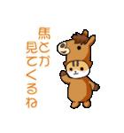 【日常用】行動猫スタンプ(個別スタンプ:22)