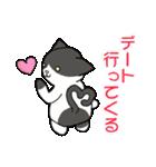 【日常用】行動猫スタンプ(個別スタンプ:23)