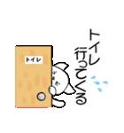 【日常用】行動猫スタンプ(個別スタンプ:25)