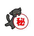 【日常用】行動猫スタンプ(個別スタンプ:28)