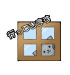 【日常用】行動猫スタンプ(個別スタンプ:33)