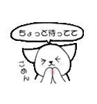 【日常用】行動猫スタンプ(個別スタンプ:34)