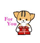 【日常用】行動猫スタンプ(個別スタンプ:37)
