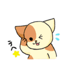 【日常用】行動猫スタンプ(個別スタンプ:38)