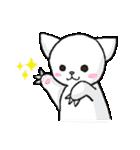 【日常用】行動猫スタンプ(個別スタンプ:39)
