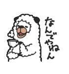 笑うアルパカ【関西弁】(個別スタンプ:02)