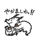 笑うアルパカ【関西弁】(個別スタンプ:04)