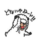 笑うアルパカ【関西弁】(個別スタンプ:05)