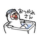 笑うアルパカ【関西弁】(個別スタンプ:07)