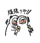 笑うアルパカ【関西弁】(個別スタンプ:08)