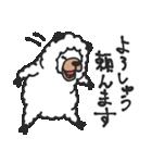 笑うアルパカ【関西弁】(個別スタンプ:09)