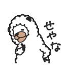 笑うアルパカ【関西弁】(個別スタンプ:12)