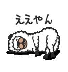笑うアルパカ【関西弁】(個別スタンプ:13)