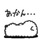 笑うアルパカ【関西弁】(個別スタンプ:14)
