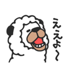 笑うアルパカ【関西弁】(個別スタンプ:15)
