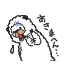 笑うアルパカ【関西弁】(個別スタンプ:16)